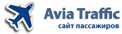 Avia Traffic